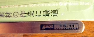 Gooi TS-11 Antimagnetic sticker