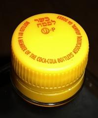 Kosher-for-Passover Coca Cola bottle cap