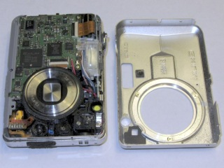EX-Z850 front cover removed