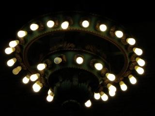 Pok RR Station Chandelier 2