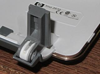 HP 3970 Scanjet - intact hinge pivot