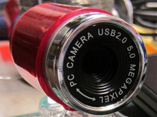 Fashion USB camera - case front
