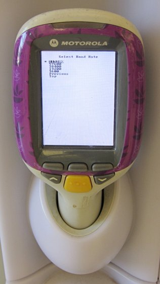 Price Scanner - Baud Rate Selection