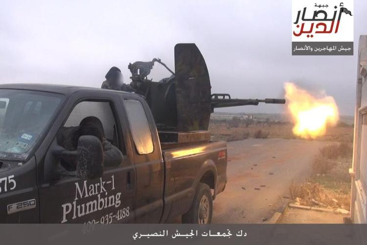Mark-1 Truck Cannon in Syria