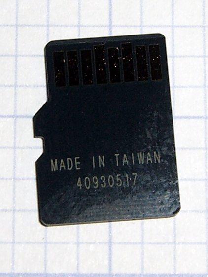 Sony SR-64UX 64 GB MicroSDXC card - back