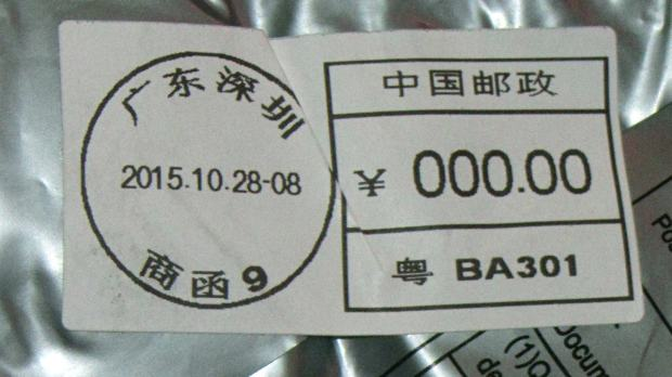 China Post postage label