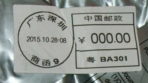 China Post postage label