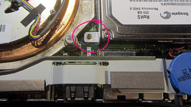 Lenovo Q150 - hidden drive bracket screw