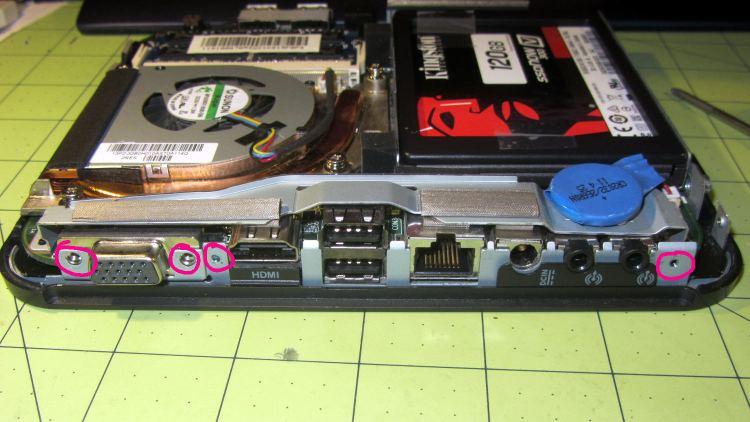 Lenovo Q150 - case screws - rear