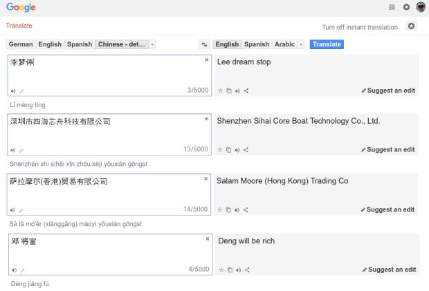 Chinese eBay Company Names