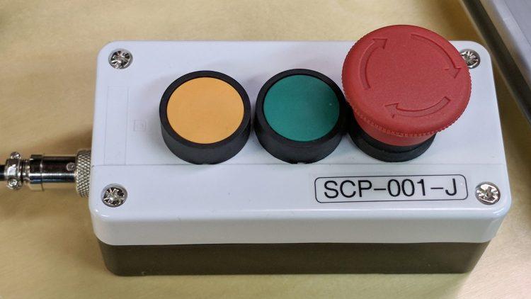 MPCNC EStop as SCP-001-J