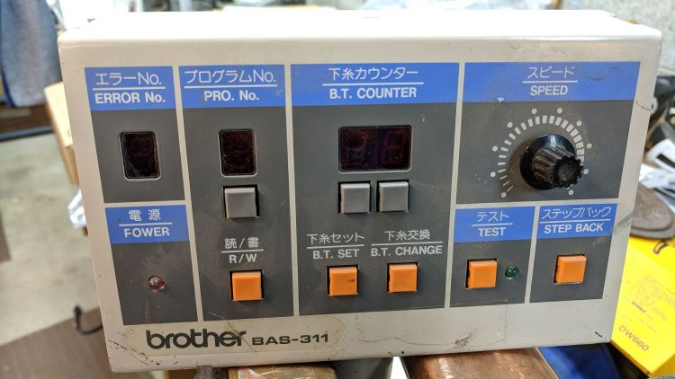 Brother BAS-311 Control Head