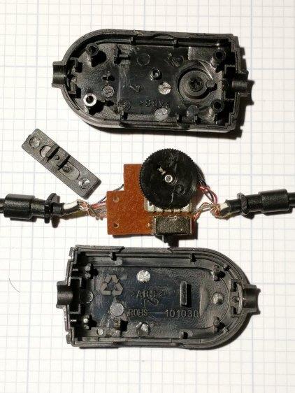 Lenovo Headset - control pod