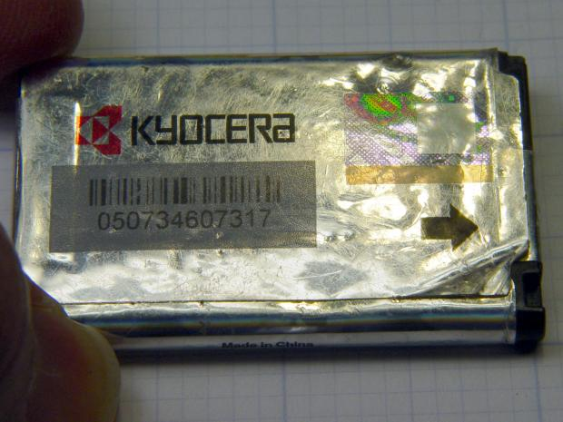 Kyocera TXBAT10133 - not really new