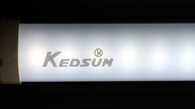 Kedsum - poor LED lamp
