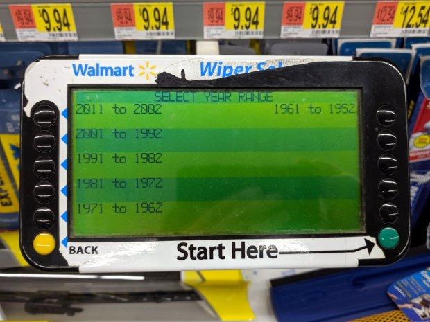 Walmart Wiper Selector