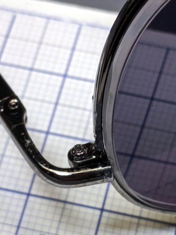 Sunglasses - loose lens screw