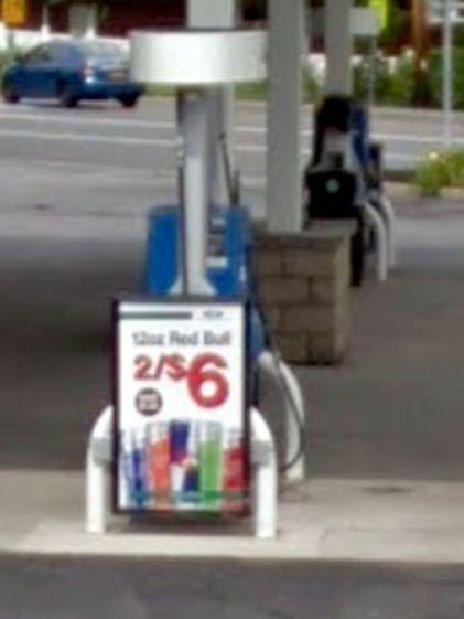 Gas pump barrier - newish 2009-05