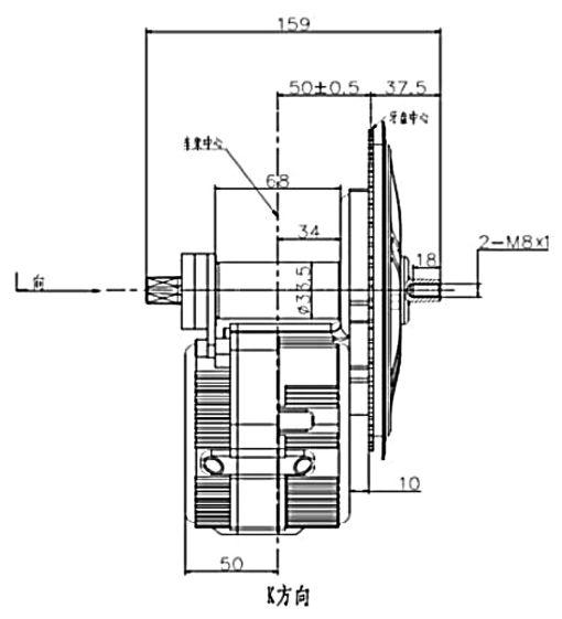 Bafang BBS02 dimensions